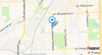 ФБУ Государственный региональный центр стандартизации метрологии и испытаний в Кировской области на карте