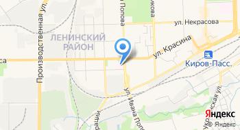 КОГБУЗ Кировская городская клиническая больница №1 на карте
