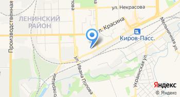 Аварийная замочная служба город Киров на карте