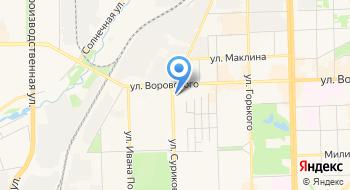 Хозтовары, магазин. ИП Повышев Д. Б. на карте