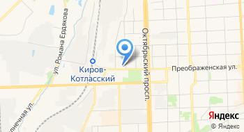 Кировская областная организация профсоюза работников здравоохранения Российской Федерации на карте