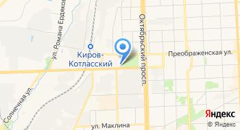 Кировский областной клинический кожно-венерологический диспансер на карте
