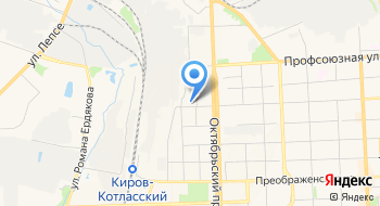Фгку 3 отряд Федеральной противопожарной службы по Кировской области Пожарная часть № 1 на карте