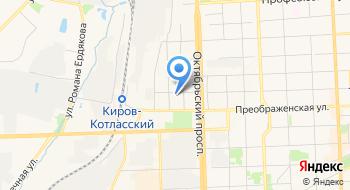Отделение почтовой связи Киров 610046 на карте