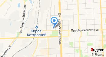 Агентство по Развитию Телекоммуникаций и Связи Кировской области на карте
