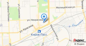 Кировский региональный центр связи Нижегородской дирекции связи Центральной станции связи филиала РЖД на карте