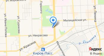 НУЗ Отделенческая клиническая больница на станции Киров РЖД Поликлиника на карте