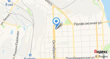Отделение почтовой связи Киров 610005 на карте