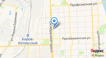 КОБУЗ Кировская клиническая стоматологическая поликлиника Детская поликлиника на карте