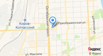 ОСП № 2 по Ленинскому району города Кирова на карте
