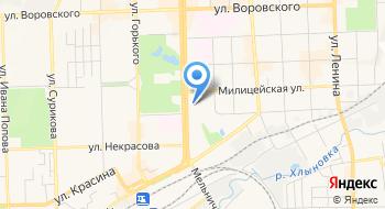 Дом Спорта Киров на карте