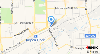 Отделение ПФР по Кировской области на карте