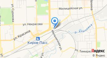 Государственное учреждение - отделение Пенсионного фонда РФ по Кировской области на карте