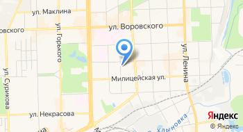 Фку управление Федеральной службы исполнения наказаний по Кировской области Уголовно-исполнительная инспекция на карте