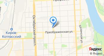 Бюро МСЭ №13 Главное бюро медико-социальной экспертизы по Кировской области на карте
