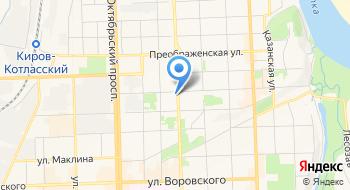 Кировская Областная библиотека для Детей и Юношества им. А. С. Грина на карте