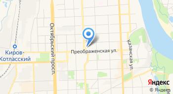 ТО МФЦ по Первомайскому району города Кирова на карте