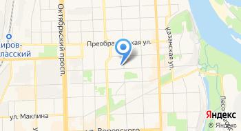 Отделение почтовой связи Киров 610000 на карте