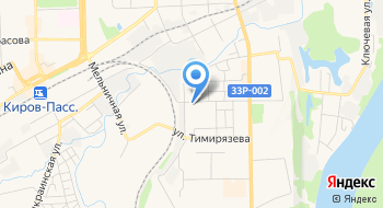 Управление Федеральной службы исполнения наказаний по Кировской области на карте