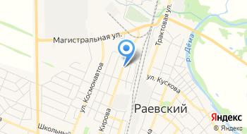 Центр занятости населения Альшеевского района, ГКУ на карте