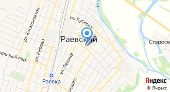 ФНС, Территориально обособленное рабочее место по Альшеевскому району на карте