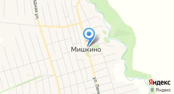Буляк, магазин на карте