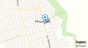 БРКА, мишкинский районный филиал на карте