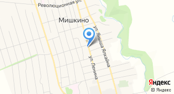 ФНС, Территориально обособленное рабочее место по Мишкинскому району на карте