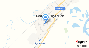 Куганакский детский дом на карте
