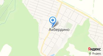 ДОК Акбердино на карте