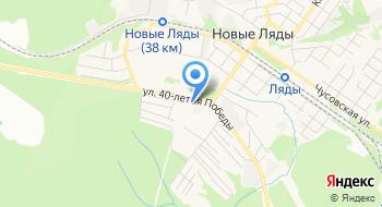 Дом спорта Протон-ПМ на карте