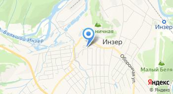ФНС, Территориально обособленное рабочее место с. Инзер на карте