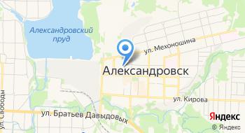 Межрайонная ИФНС России №2 по Пермскому краю (участок по г. Александровску) на карте