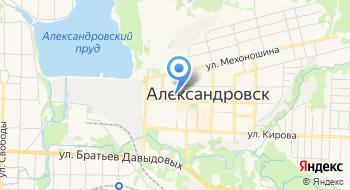 Старцева Л.В., Нотариус г. Александровск на карте