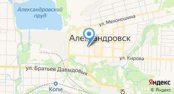 Центр Занятости Населения г. Александровска на карте