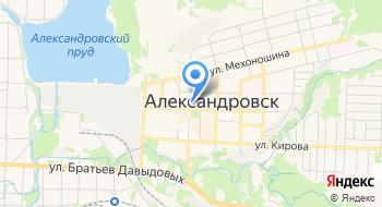 Средняя Общеобразовательная школа №6 г. Александровска на карте