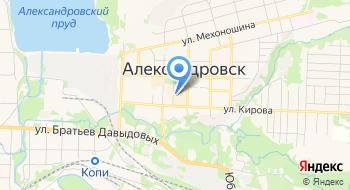 Александровский Городской Суд Пермского края на карте