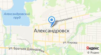 УФК по Пермскому краю, отделение №5 на карте