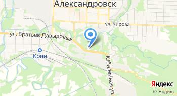 Областная Продовольственная компания, Александровский филиал на карте