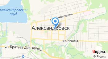 E96.ru, пункт выдачи на карте