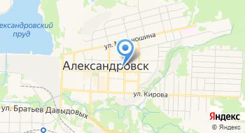 Газпром межрегионгаз, абонентский пункт в г. Александровске на карте
