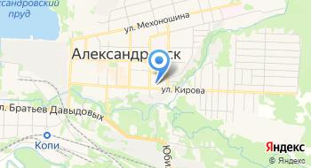 Средняя Общеобразовательная школа №1 г. Александровска на карте