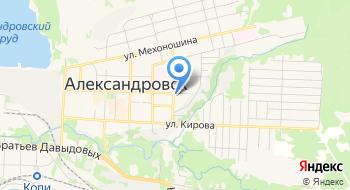 ОГИБДД Омвд России по Александровскому району на карте