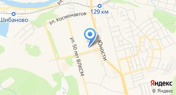 Отдел ЗАГС Администрации Чусовского муниципального района на карте