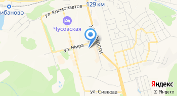 Нотариус Чусовского нотариального округа Пермского края на карте