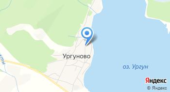 Туристическая база Ургун на карте