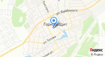 Муниципальное бюджетное учреждение культуры центр культуры Горный Щит на карте