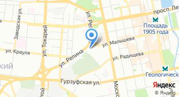 ФКУ СИЗО-1 г. Екатеринбург на карте