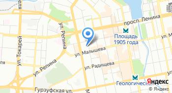 Отдел образования Ленинского района Управления образования Администрации города Екатеринбурга на карте