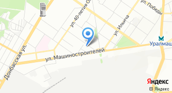 Клуб Огни Уралмаша на карте